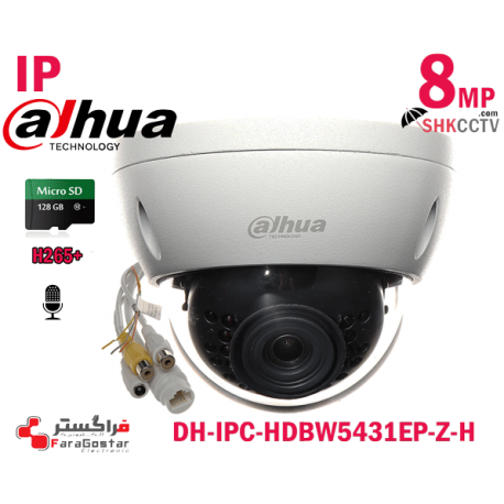 DH-IPC-HDBW4830EP-AS 3MP