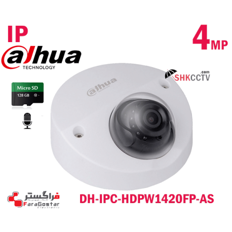 DH-IPC-HDPW1420FP-AS 4MP