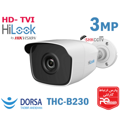Hilook 3MP THC-B230