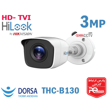Hilook 3MP THC-B130