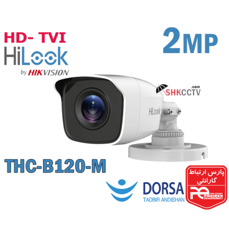 Hilook 2MP THC-B120-M