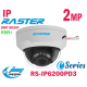 RS-IP6200PD3 IP 2MP
