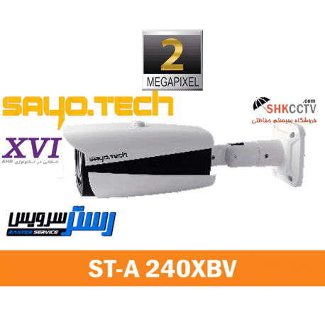 2MP - SAYO-TECH 240XBV