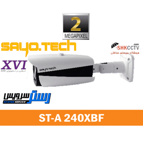 2MP - SAYO-TECH ST-240XBF