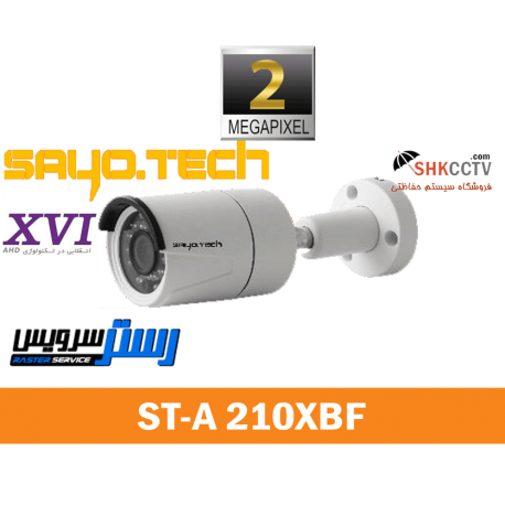 2MP - SAYO-TECH ST-210XBF