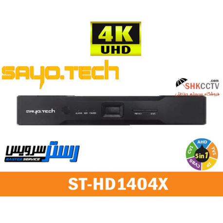 ST-HD1404X - XVI - 4MP