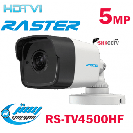 RS-TV4500HF - 5mp - tvi