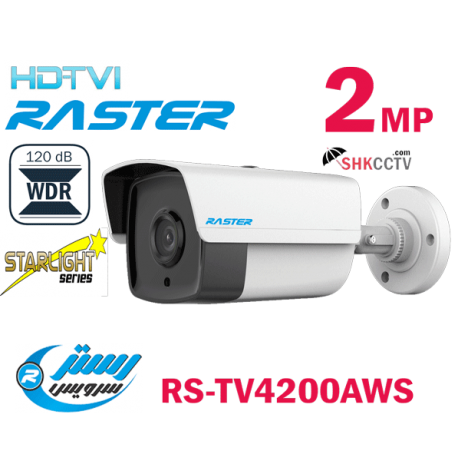 RS-TV4200AWS 3MP TVI