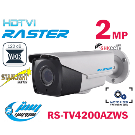 RS-TV4200AZWS 2MP TVI