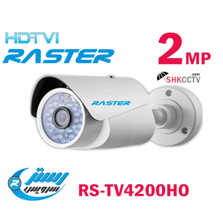 RS-TV4200HO 2MP TVI