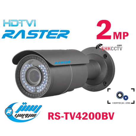 RS-TV4200BV 2MP TVI