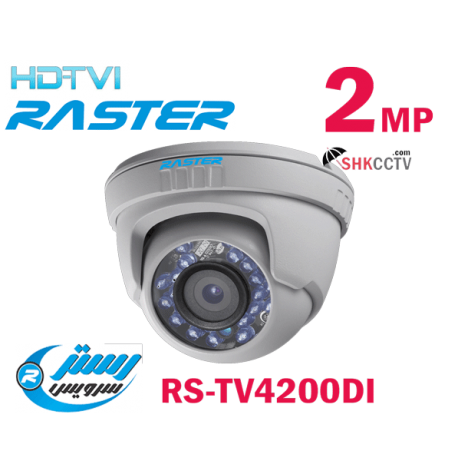 RS-TV4200DIW TVI 2MP