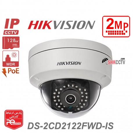 DS-2CD2122FWD-IS IP 2MP
