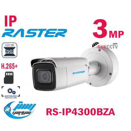 RS-IP4300BZA IP 3MP