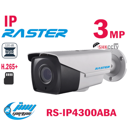 RS-IP4300ABA IP 3MP