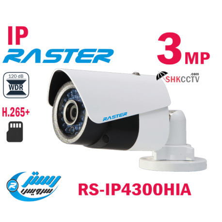 RS-IP4300HIA IP 3MP