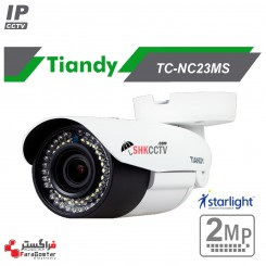 دوربین 2 مگ موتورایز IP تیاندی تحت شبکه Starlight Ultra Low Light TIANDY TC-NC23MS