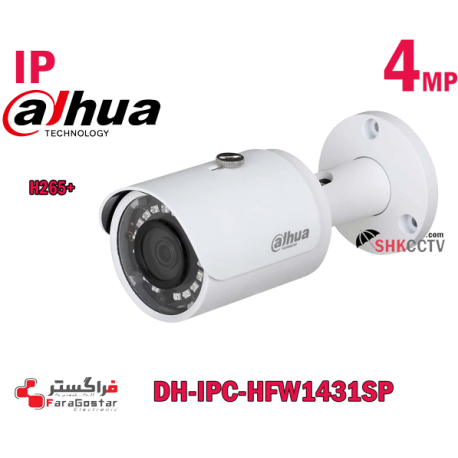DH-IPC-HFW1431SP 4MP