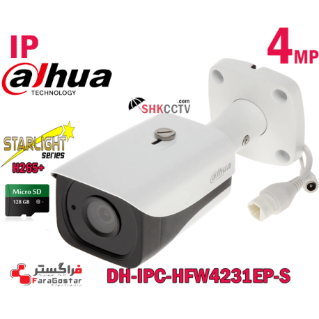 DH-IPC-HFW4231EP-S 4MP