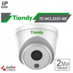 دوربین IP تحت شبکه TIANDY TC-NCL222C-NE