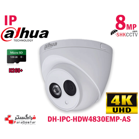 DH-IPC-HDW4830EMP-AS 8MP
