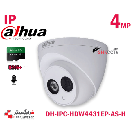 DH-IPC-HDW4431EP-AS-H 4MP