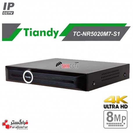 TIANDY TC-NR5020M7-S1