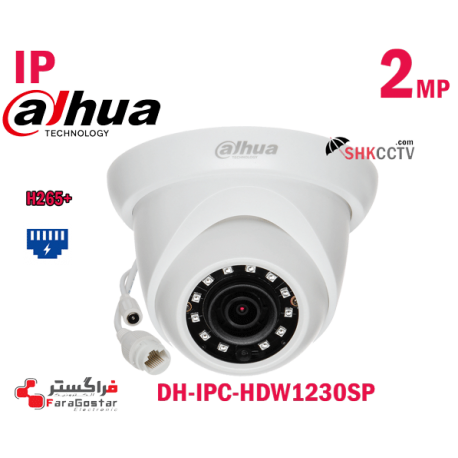DH-IPC-HDW1230SP 2MP