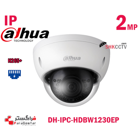 DH-IPC-HDBW1230EP 2MP