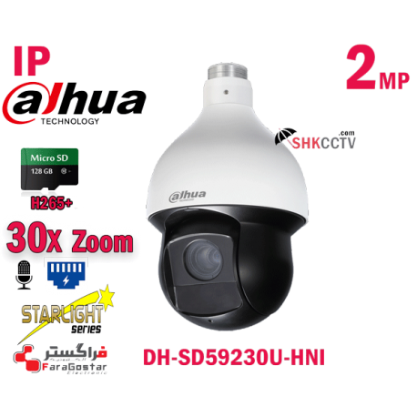 DH-SD59230U-HNI 2MP