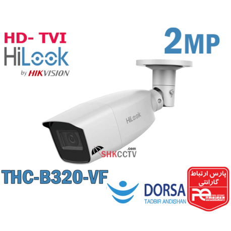 Hilook 2MP THC-B320-VF