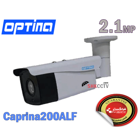 Caprina200ALF 2.1MP