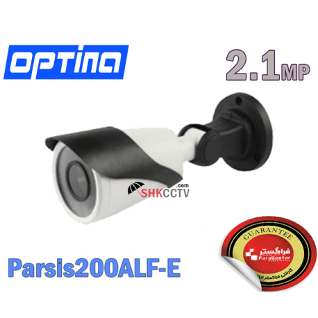 Parsis200ALF-E 2.1MP