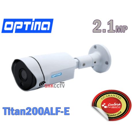 Titan200ALF-E 2.1MP