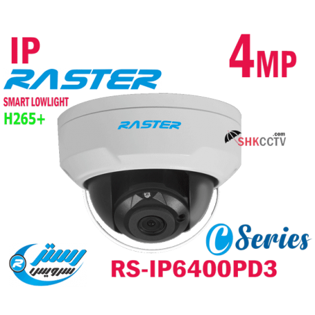 RS-IP6400PD3 IP 4MP