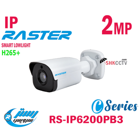RS-IP6200PB3 IP 2MP