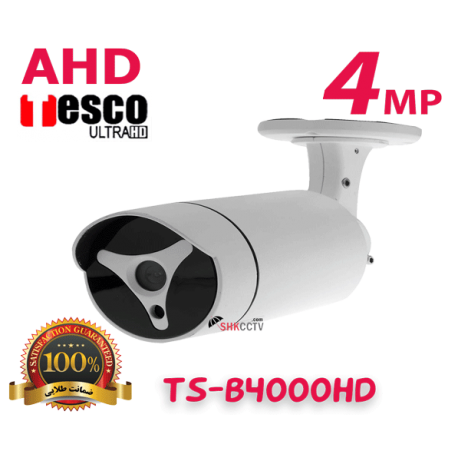 TESCO TS-B4000HD 4MP