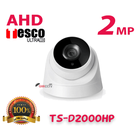 TESCO TS-D2000HP