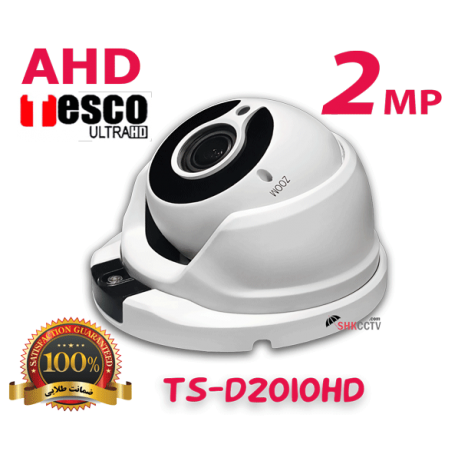 TESCO TS-D2010HD