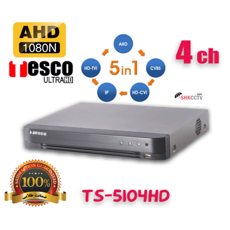 TESCO TS-5104HD