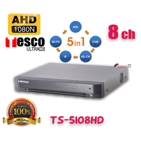 TESCO TS-5108HD