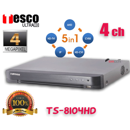 TESCO TS-8104HD