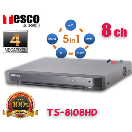 TESCO TS-8108HD