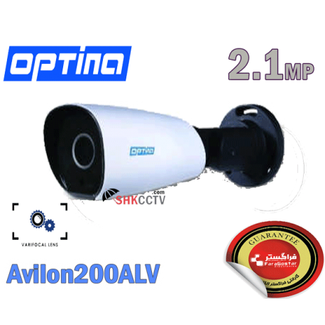 Avilon200ALV 2.1MP