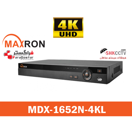 MDX-1652N-4KL - HDCVI - 4MP