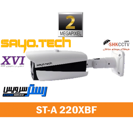 2MP - SAYO-TECH ST-220XBF
