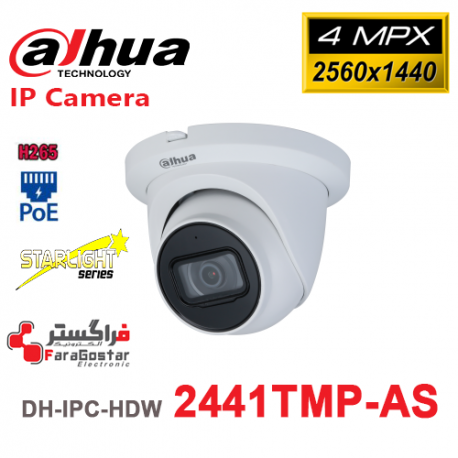 DH-IPC-HFW2431TMP-AS 4MP