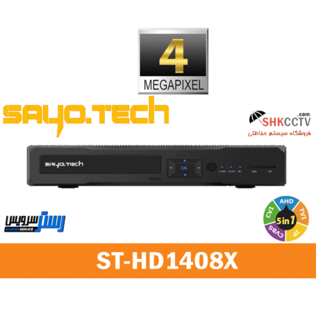 ST-HD1408X - XVI - 4MP