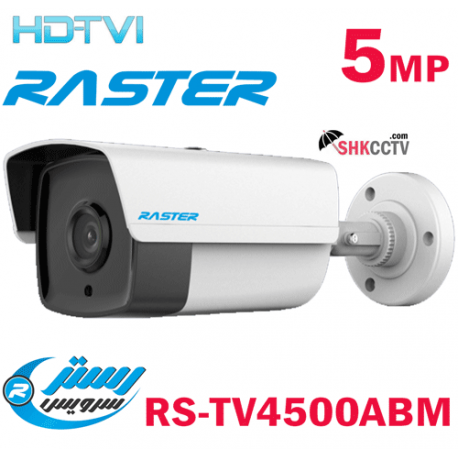 RS-TV4500ABM 5MP TVI