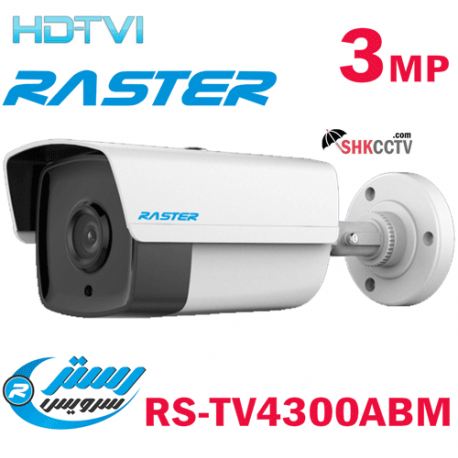 RS-TV4300ABM 3MP TVI